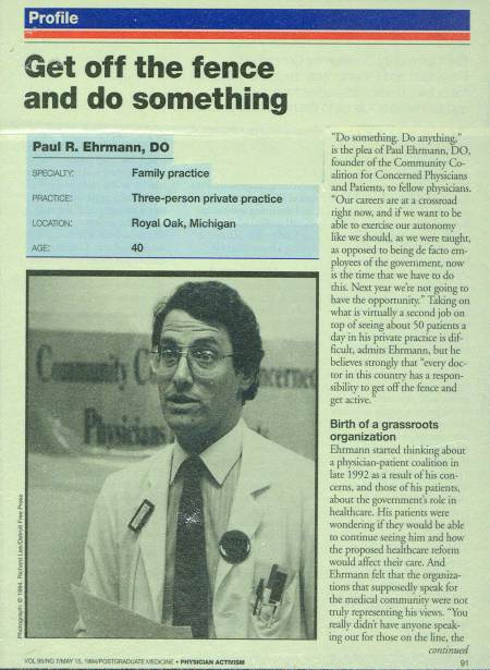 dr-paul-1994